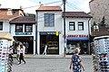 Qyteti antik Prizreni.jpg