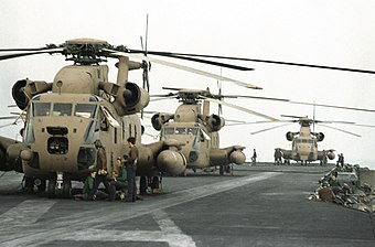 History of the United States Marine Corps | Military Wiki