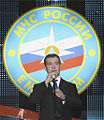 RIAN archive 366464 President Dmitry Medvedev speaks at evening dedicated to Rescuers' Day.jpg