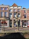 rm33445 schoonhoven - haven 6