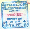 ROC entry stamp.JPG