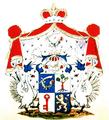 RU COA Kugushev XVI, 14.png