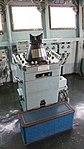 Rader Indicator(OPS-4D) in bridge of JS Fuji(AGB-5001) May 30, 2015.jpg