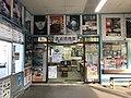 Railway Museum in Tabira-Hiradoguchi Station.jpg
