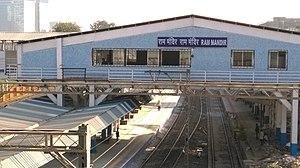Ram Mandir railway station - Image: Ram Mandir Station