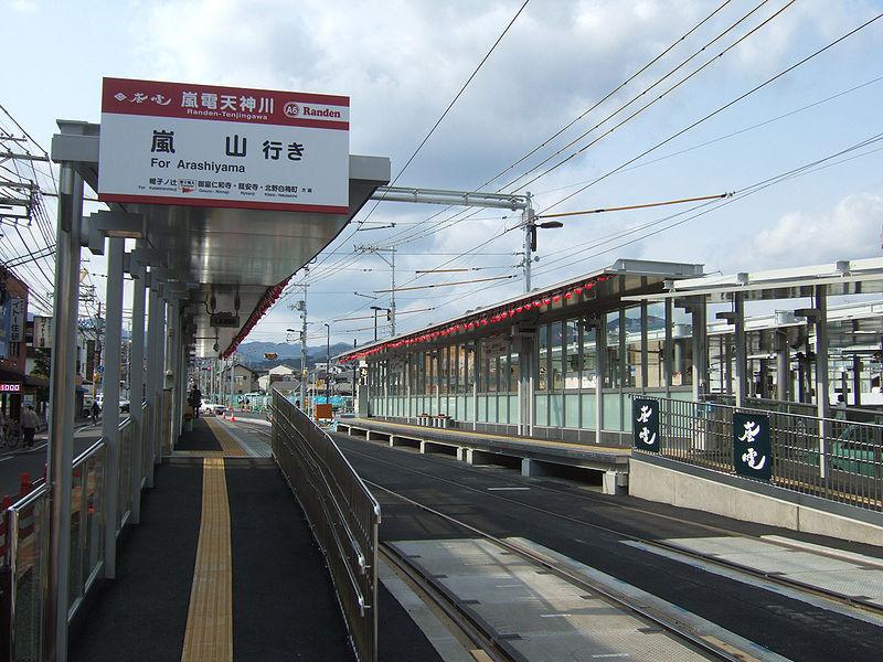 800px randen tenjingawa station