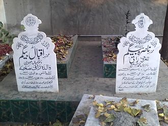 Rani (actress) - Graves of Rani and her mother