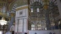 File:Rare Indoor footage Dome of Rock Mosque, Old City, Jerusalem.webm