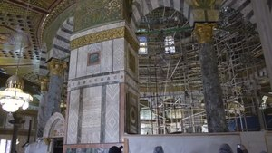 ملف:Rare Indoor footage Dome of Rock Mosque, Old City, Jerusalem.webm