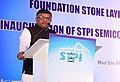 Ravi Shankar Prasad addressing at the Foundation stone laying ceremony for new incubation facility of STPI Bangalore & inauguration of STPI SMART lab, in Bengaluru on April 02, 2015.jpg