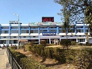 Rayagada - Rayagada Railway Station