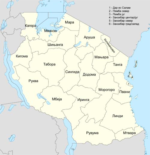 Региони Танзаније