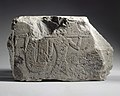 Relief fragment with soldiers running with a rope MET DT259177.jpg