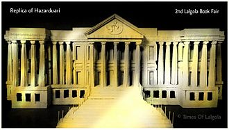 Hazarduari Palace - Replica of Hazarduari