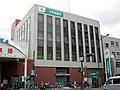 Resona Bank Amagasaki Branch.jpg