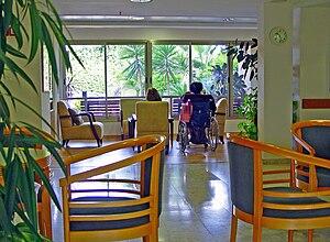 Retirement home (Israel, 2010)