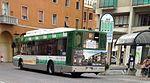 Retro Autobus BredaMenarinibus Avancity Exobus MOM - Mobilità di Marca 9barrato.jpg