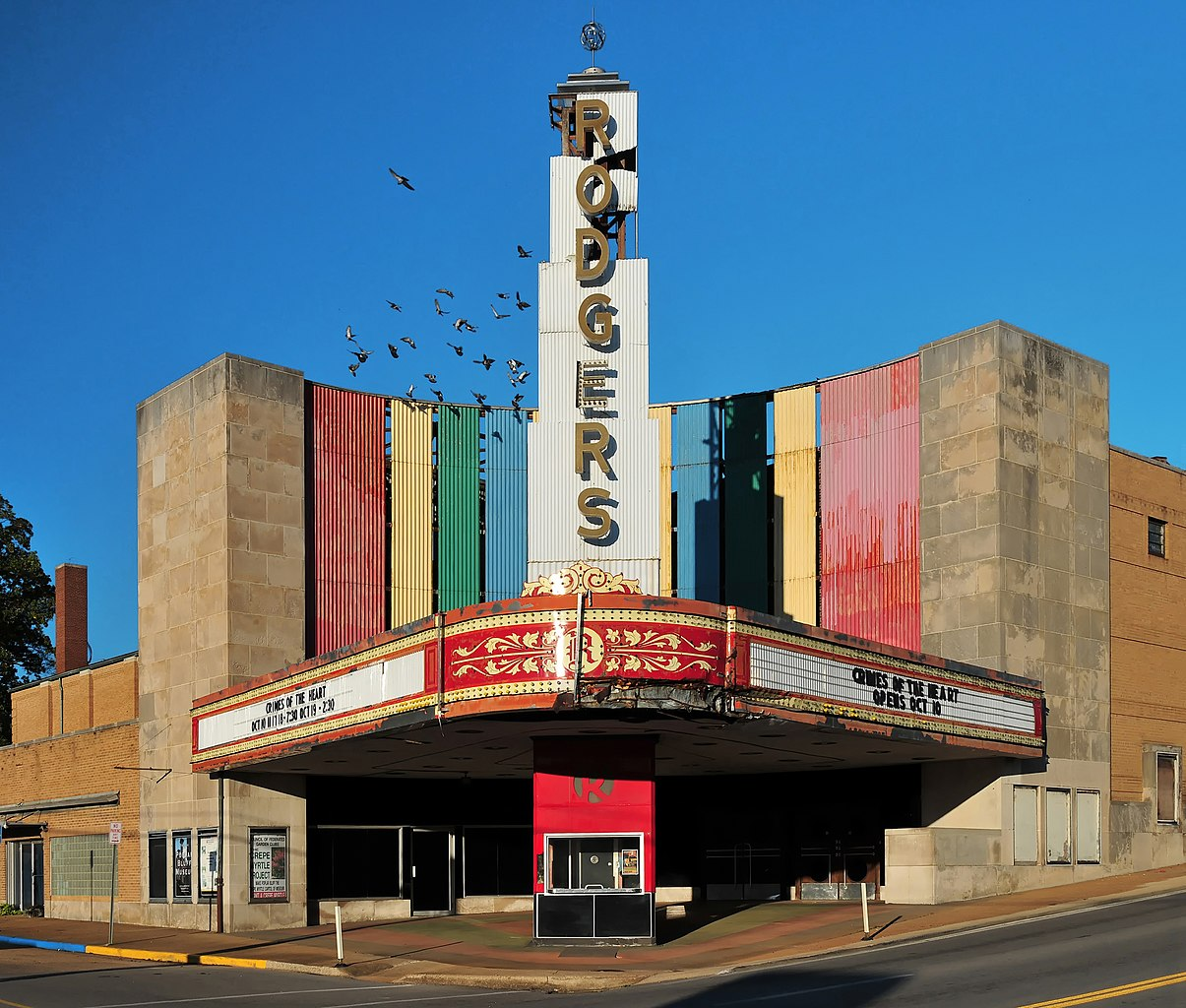 Amc Poplar Bluff >> File:Rodgers Theatre, 204-224 N. Broadway Street, Poplar Bluff, Mo, USA.jpg - Wikimedia Commons
