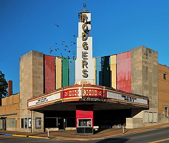 Poplar Bluff, Missouri - Rodgers Theatre Building (Art Deco architecture)