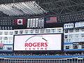 Rogers Centre video board.JPG