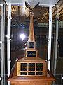 Rolls Royce Trophy.JPG