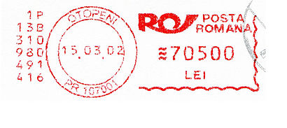 Romania stamp type FB4.jpg