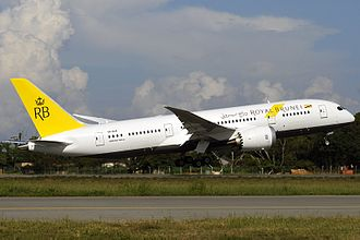 Kota Kinabalu International Airport - Image: Royal Brunei 787