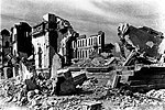 Ruins of the Lottery Bureau of Formosan Government after bombardment.jpg
