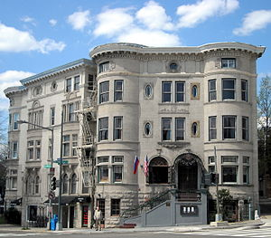 Kontinent - Former Washington, D.C. office of Kontinent