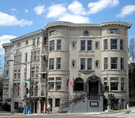 File:Russia House and 2031-2033 Florida Avenue, N.W..jpg - Wikimedia ...