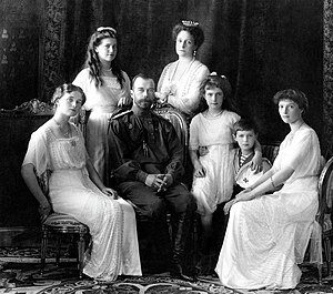 Image result for ekaterinburg assassination of russian imperial family