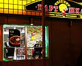 Russian fastfood chain Kroshka Kartoshka.jpeg