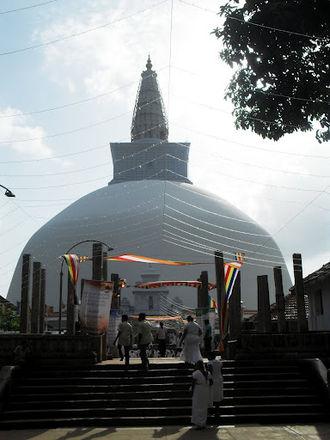 Mahamevnāwa Gardens - Ruwanveli Stupa