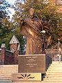 Rybnik - Pomnik Jana Pawła II.JPG