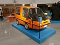 Sähköauto Tekniikan maa -näyttelyssä Tekniikan museossa.jpg