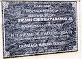 SRI BRAHMA KRISHNA MANDIR, ( CHINMAYA KRISHNAA TRUST ), SALEM - panoramio (37).jpg