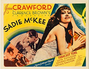 Sadie McKee - Theatrical release poster