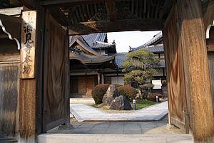 Sagami-ji - Image: Sagamiji 07s 3200