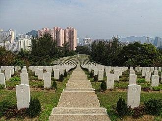 Chai Wan - Sai Wan War Cemetery