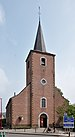 Saint-Rémi church in Ottignies, Belgium (DSCF7576).jpg