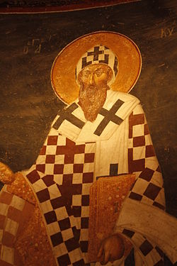 Saint Cyril of Alexandria at Chora.jpg