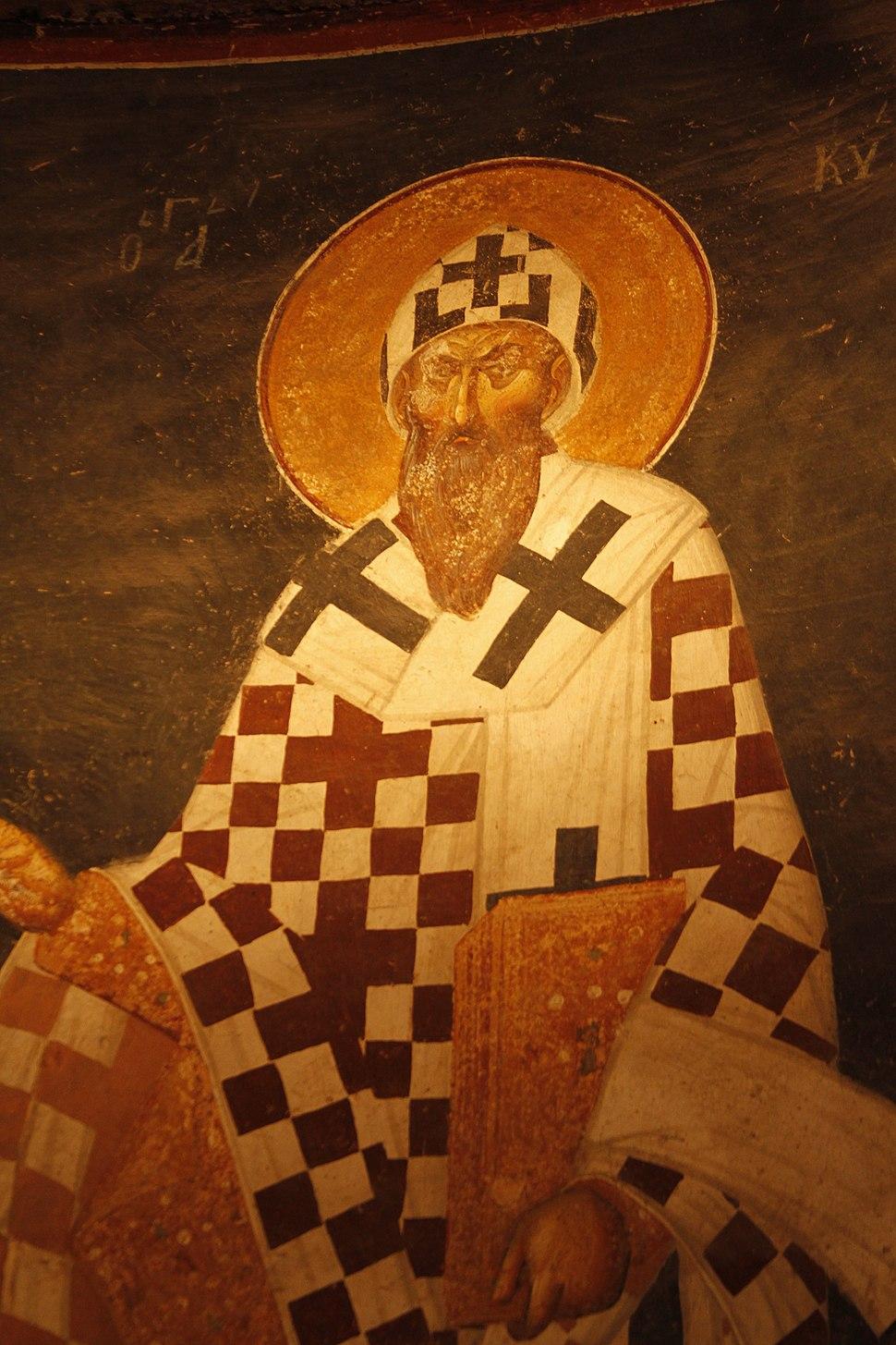 Saint Cyril of Alexandria at Chora