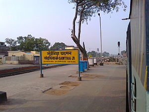 Sainthia Junction railway station - West Side Of Station