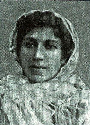 Sakina Akhundzadeh - Image: Sakina akhundzadeh