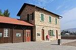 Samakh Railway Station IMG 1111.JPG