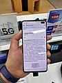 Samsung Galaxy S10+,Donggang suning store,Rizhao.jpg