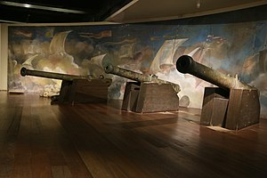 National Museum of Anthropology (Manila) - The San Diego: 500 Years of Maritime Trade Gallery