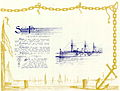 San Francisco (cruiser 1890) 02.jpg
