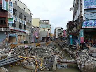 Gas explosion - The damaged roads after gas explosions in Kaohsiung, Taiwan, on 31 July 2014.