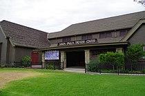 Santa Paula Theater Center 2014 02.JPG